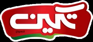 Takin-Logo
