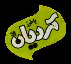 kordian-logo