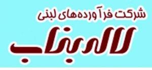 laleh-bonab-logo