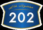 محصولات غذایی 202