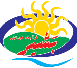 Bashir Logo